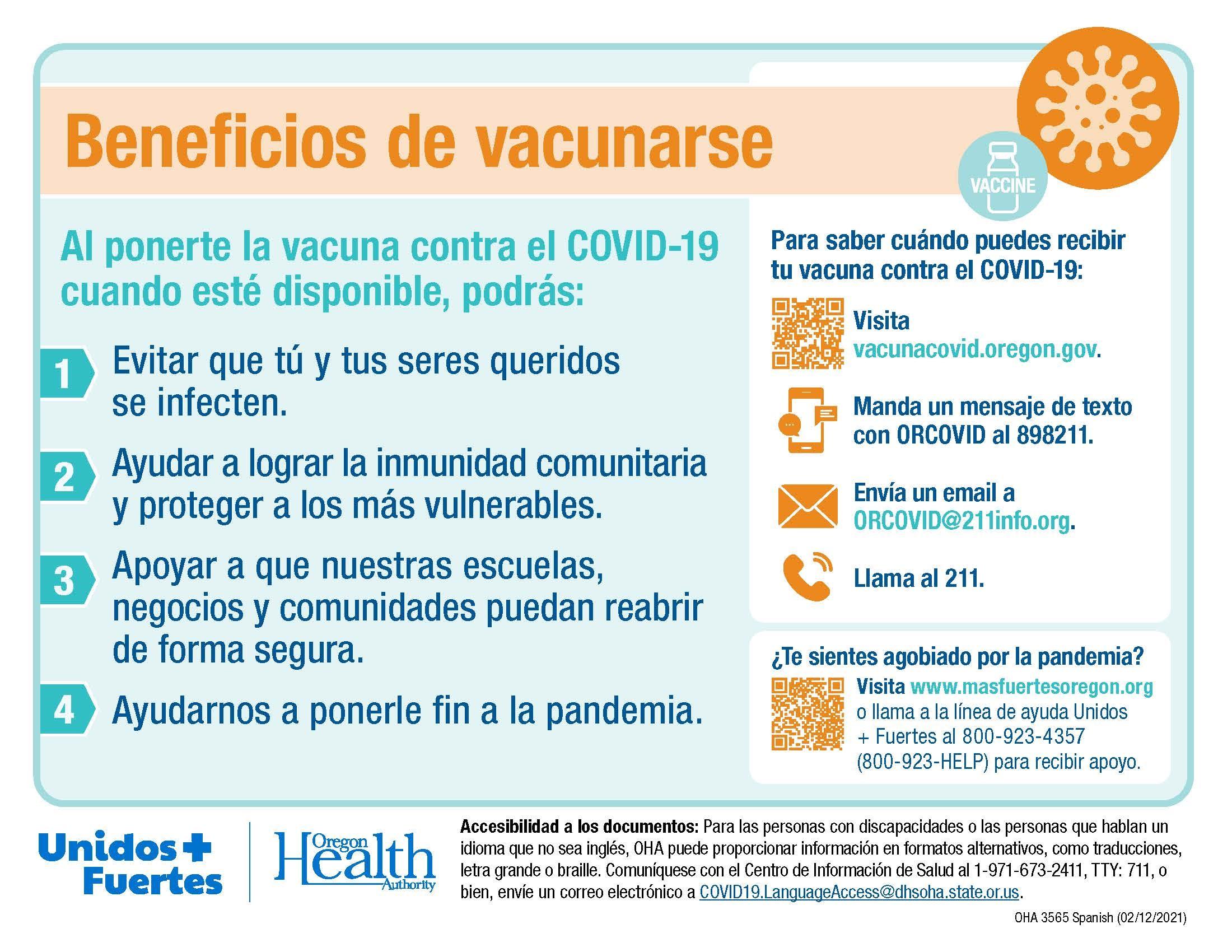 BenefitsVaccineSpanish